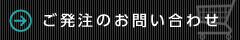 side_banner01.jpg